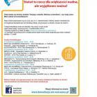 Konsultacje Społeczne W Sprawie Zmian W Statutach Osiedli